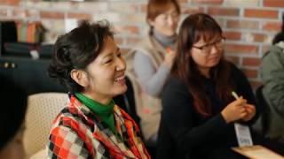 2019년 제주문화예술재단 문화예술교육 인력양성 연수(…