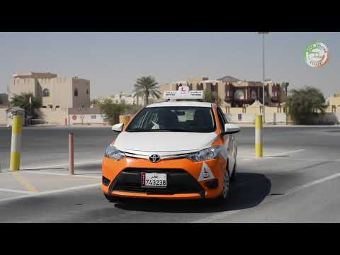 How to get a Qatar Driving License?