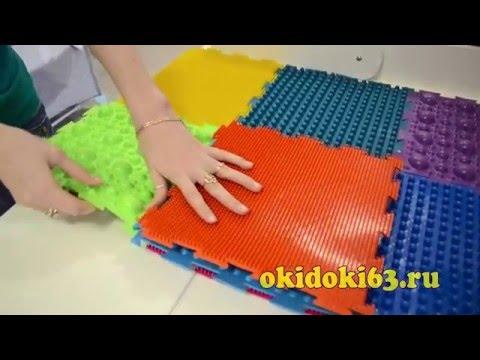 Обзор на орто коврики от магазина Okidoki63.ru