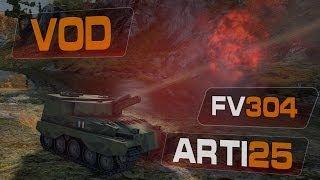 VOD по FV304 от Arti25