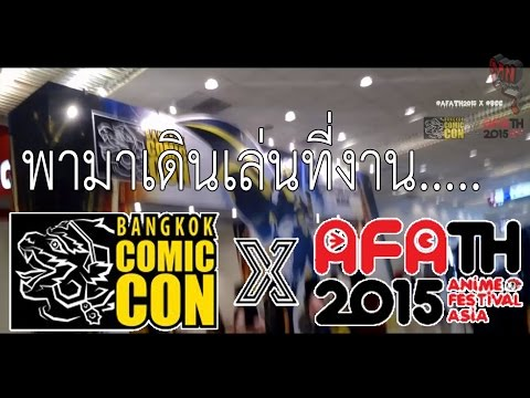 #AFATH2015 x #BCC | พามาเดินเล่น (3-May-2015)
