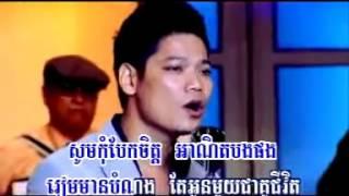 បុប្ផាឈៀងម៉ៃ ព្រាប សុវត្ថិ Preab sovat best Cambodia karaoke