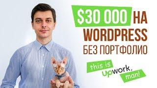 Первые деньги в веб-дизайне. Заработок в Интернете на веб-дизайне удаленно