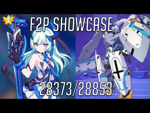 F2P S rank