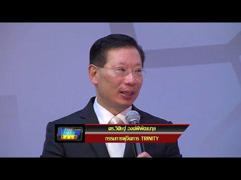 เฟ้นหุ้นเด่น 10 เด้ง mai - ดร.วิศิษฐ์ องค์พิพัฒนกุล - วันที่ 02 Aug 2019