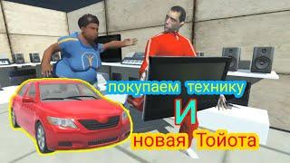 Симулятор русского водителя #2. Покупаем технику и катаемся на Тойоте Камри