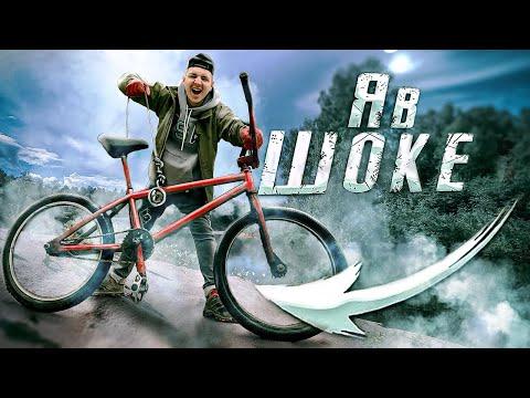 Выловил BMX за 40000 рублей! Невероятная НАХОДКА!