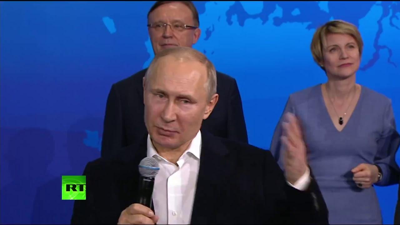 Выступление Владимира Путина в предвыборном штабе