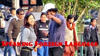Speaking Foreign Language In Nepal