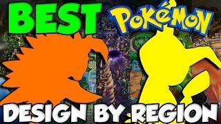 Which Pokemon Generation Had The BEST Pokemon Designs?