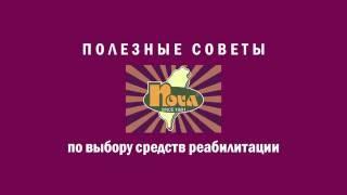 Трости ТМ Nova(, 2015-10-07T14:48:35.000Z)