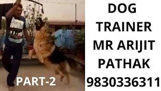 DOGS TRAINING/TRAINER|Part-2|Animals Vlog Kolkata|कुत्ते की प्रशिक्षण (ट्रेनर)|पशु vlog कोलकाता