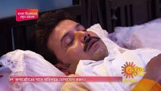 Mahatirtha Kalighat | Episodic Promo 6