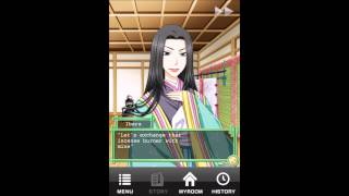 Shall We Date Heian Love Mikage Chapter 2