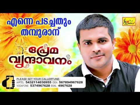 എന്നെ പടച്ചതും | Premavrindavanam | Super Hit Romantic Album | Malayalam Album | Shafi Kollam