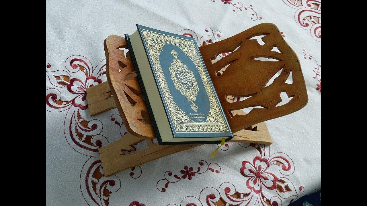 9afb14e7fe620 تفسير حلم رؤية قراءة سورة الفلق أو المعوذات في المنام لابن سيرين ...