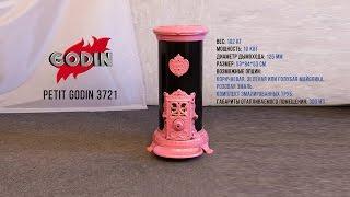 Petit Godin 3721 видео обзор французской печи буржуйки