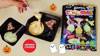 Halloweenowa Gęsta Mega Pianka! - Japana Zjadam #116 | Agnieszka Grzelak Vlog