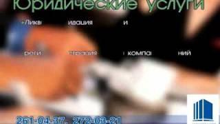 Бухгалтерские услуги Алматы(Ассоциация бухгалтеров и аудиторов. Бухгалтер, Бухгалтерия,