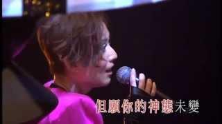 鄭秀文 LOVE Mi Live 2009 - 回來我身邊
