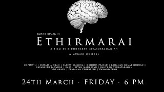 Ethirmarai | Tamil Short Film | Power Dabba