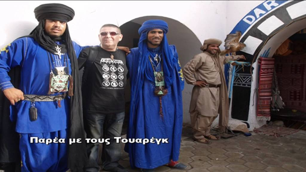 Tuareg people - YouTube