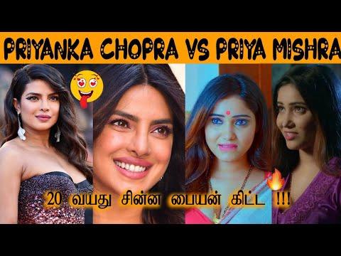 Download Priyanka Chopra vs Priya mishra Web series Movies