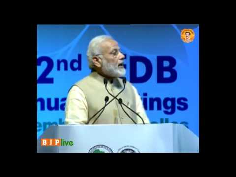 PM Modi's speech at 52nd African Development Bank Annual mee