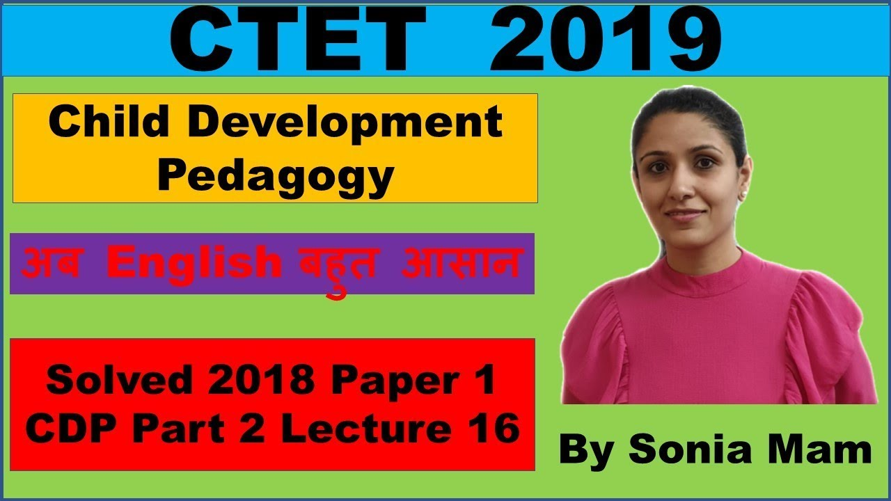 Solved 2018 Paper 1 CDP Part 2 Lecture 16|CDP|CTET, KVS