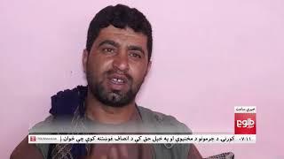 LEMAR NEWS 24 April 2019 / ۱۳۹۸ د لمر خبرونه د غویی ۰۴ نیته