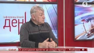 Екс СБУшник Вовк прокоментував вбивство екс депутата РФ // ІнфоДень   24 03 17