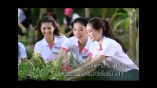 Miss Universe Thailand 2013 Beauty Contest FULL HQ