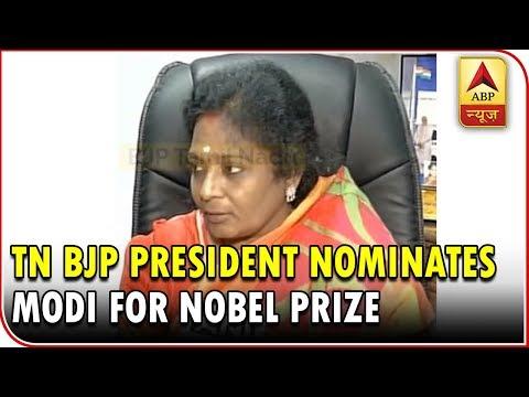 BJP Tamil Nadu President Nominates Modi For Nobel Peace Prize | ABP News