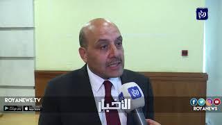 مؤتمر يناقش هوية الدولة الأردنية والدولة المدنية - (10-4-2019)
