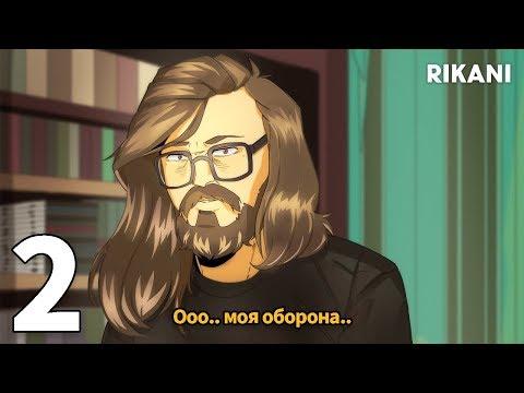 ЕСЛИ БЫ НАШИ МУЗЫКАНТЫ БЫЛИ АНИМЕ 2
