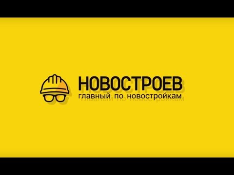Акции и скидки на квартиры в новостройках Москвы и