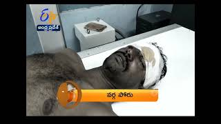 1 PM | ETV 360 | News Headlines | 20th Feb '2021| ETV Andhra Pradesh