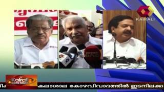 News at 10:30pm 19/03/15