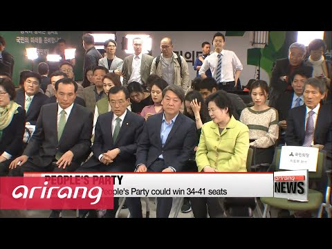 Election 2016: Live at People