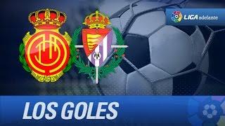 Todos los goles de RCD Mallorca (1-5) Real Valladolid