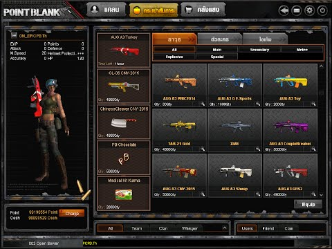 Tutorial Install Point Blank offline 2016! (UPDATED WEAPON) + Link download