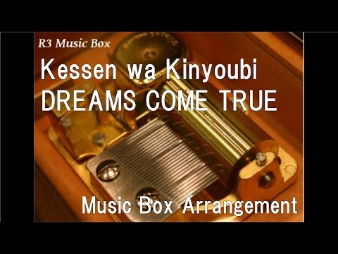 Kessen wa Kinyoubi/DREAMS COME TRUE [Music Box]