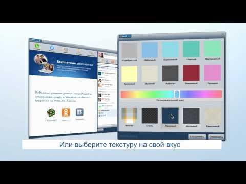 Обзор приложения ForkPlayer для СМАРТ ТВ — ForkPlayer