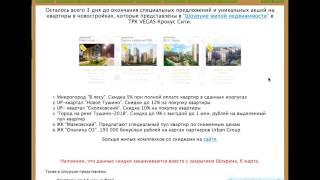 Эффективная реклама агентства недвижимости. Как использовать Email маркетинг?(, 2016-08-17T14:35:45.000Z)