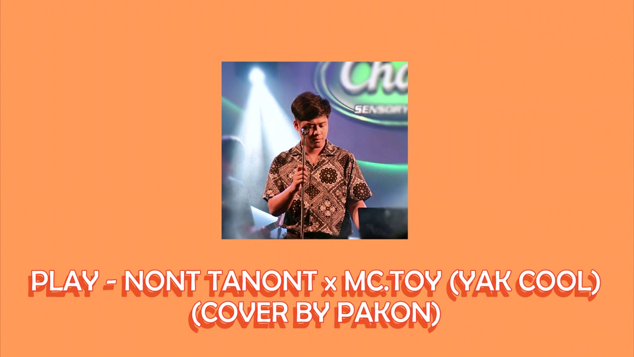 Download PLAY NONT TANON x MC.TOY(YAK COOL)(COVER BY PAKON)