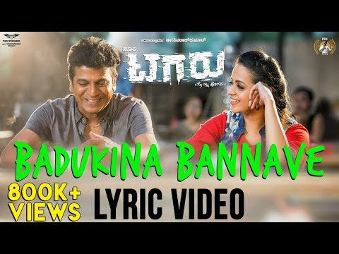 Tagaru - Badukina Bannave (Lyric Video)   Shiva Rajkumar, Dhananjay   Bhavana, Manvitha   Charanraj