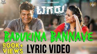 Tagaru - Badukina Bannave (Lyric Video) | Shiva Rajkumar, Dhananjay | Bhavana, Manvitha | Charanraj