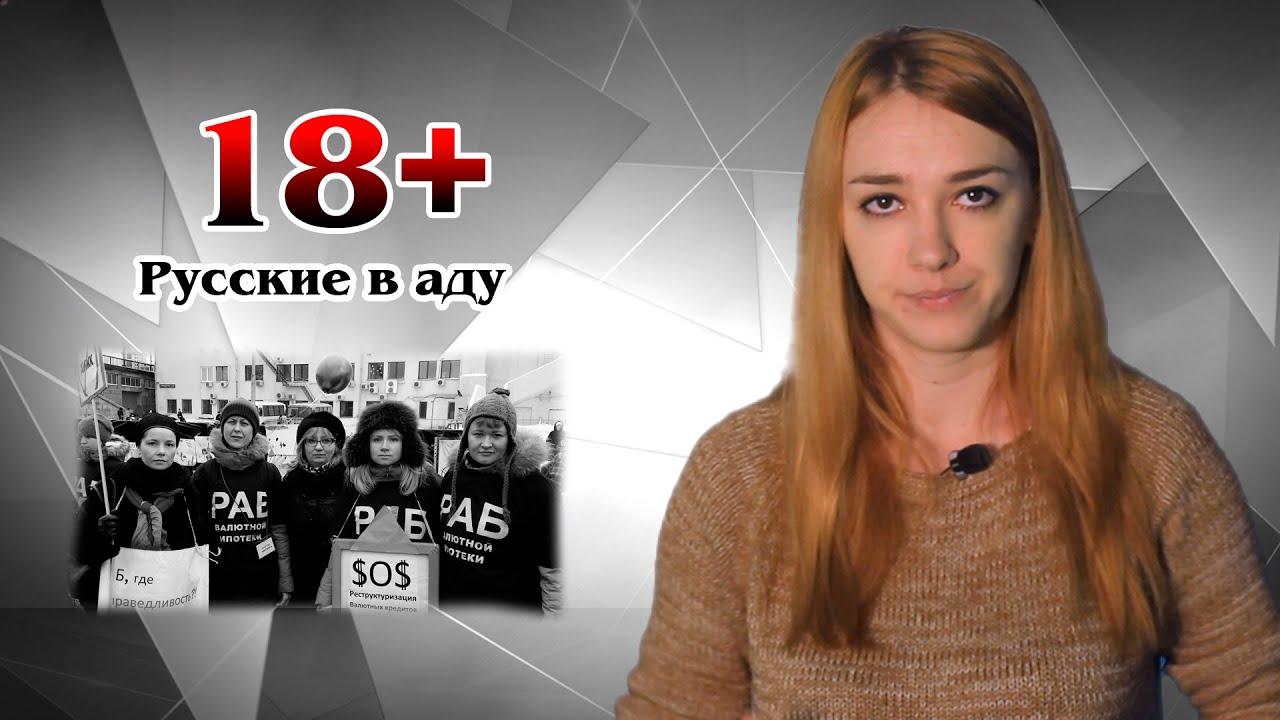 Русскую хлещут по жопе проводом фото 436-334