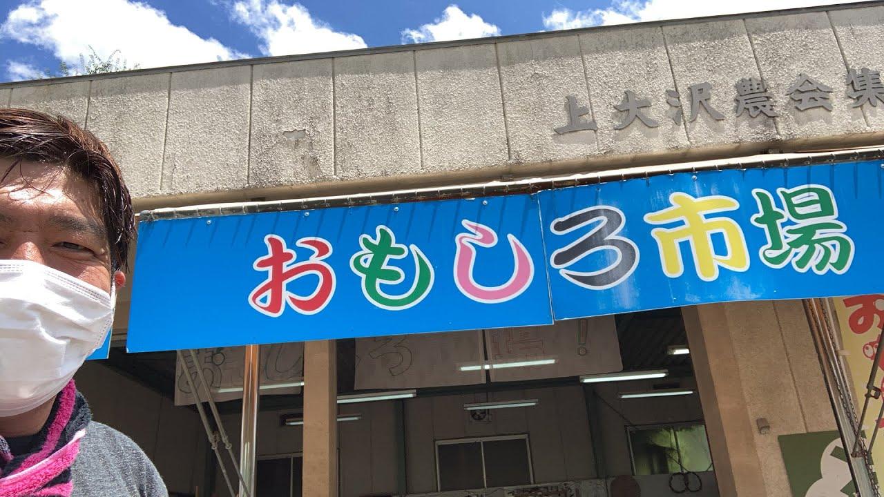 「神戸に住むで 神戸においで」おもしろ市場