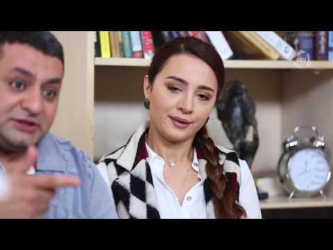 Ər və Arvad (47-ci bölüm)